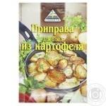 Приправа Cykoria S.A для блюд из картофеля 30г
