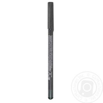 LN Professional Eyeliner 107 1,7g - buy, prices for MegaMarket - image 1