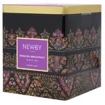 Newby English Breakfast Black Tea 125g