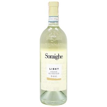 Вино Bennati Soraighe Libet Soave Classico D.O.C. белое сухое 12,5% 0,75л - купить, цены на СитиМаркет - фото 1