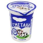Sour cream chilled 21% 350g plastic cup Ukraine