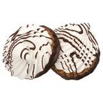 Dikanka Perlyna Cookies