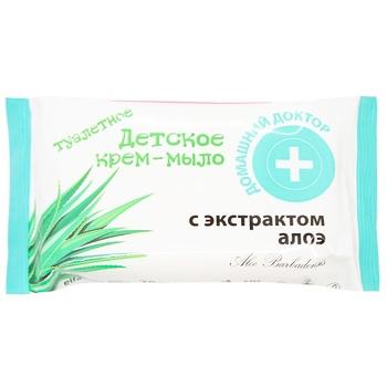 Крем-мыло Домашний доктор с экстрактом алоэ детское 70г
