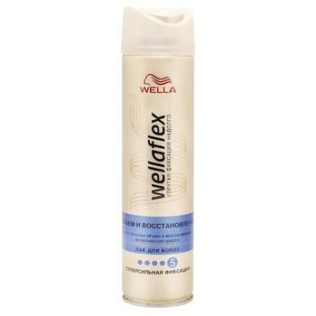 Лак для волос WELLAFLEX Объем и Восстановление суперсильной фиксации 250мл - купить, цены на МегаМаркет - фото 1