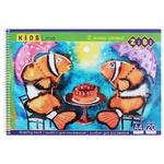 Альбом ZiBi Kids Linе д/малюван.на пружин.А4 20арк