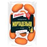 Globino Mortadel'ky Sausages
