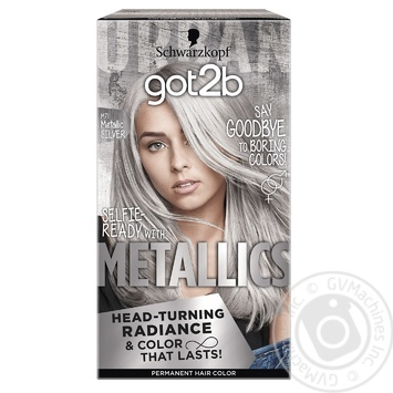 Got2b Metallics M71 Silver Metallic Hair Dye 142,5ml - buy, prices for Novus - image 1