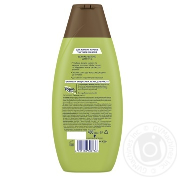Shauma Shampoo Care & Detox For Oily And Dry Ends Hair 400ml - buy, prices for Auchan - image 2