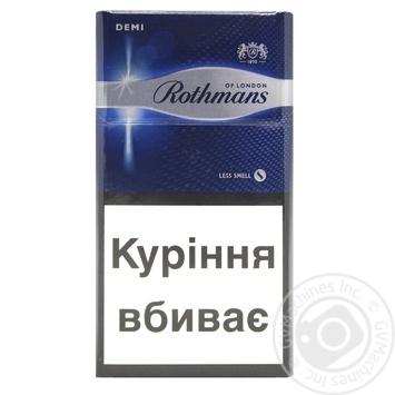 Сигареты rothmans silver купить парламент тонкий сигареты купить