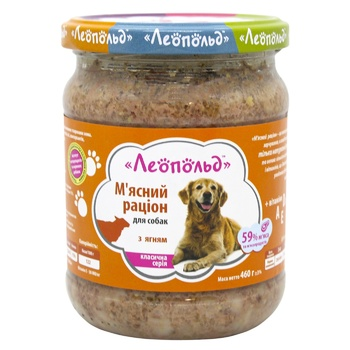 Leopold Meat Ration Wet Food with Lamb for Dogs 460g - buy, prices for Furshet - image 1