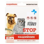 Pryroda ProVet Insektostop Flea Collar for Cats 35cm