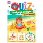 Book Star Quiz Think and Choose with Dolphin