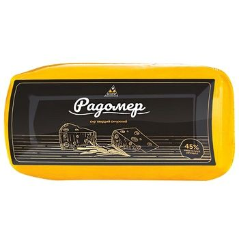 Сыр Билозгар Радомер твердый 45% - купить, цены на СитиМаркет - фото 1