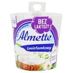 Сыр Hochland Almette Сливочный безлактозный 55% 150г