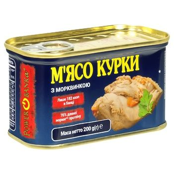 Power Banka Chicken Meat with Carrots Key 200g - buy, prices for CityMarket - photo 2