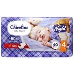 Підгузники Chicolino Night 4 дитячі 7-14кг 40шт