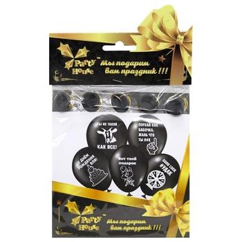 Balloon Party house black 5pcs - buy, prices for CityMarket - photo 1