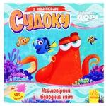 Книга Disney Судоку c наклейками. Невероятный подводный мир