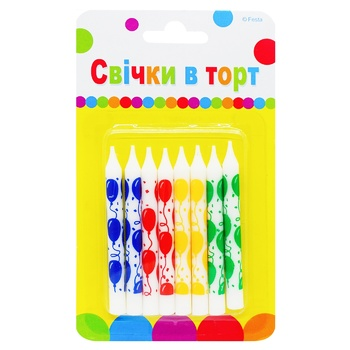 Свечи для торта Party Favors Happy Birthday 8шт