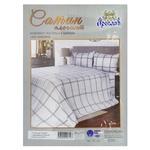 Yaroslav Elegant Bedding Set 145x215cm