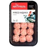 Meatballs Naturville fresh 300g Ukraine
