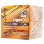 Dr.Sante ArganOil Nourishing Anti-wrinkle Cream 40+ 50ml