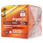 Dr.Sante Argan Oil Smoothing Day Cream 50+ 50ml
