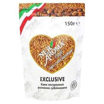 Nero Aroma Exclusive Instant Freeze-dried Coffee 150g