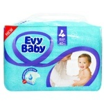 Evy Baby Maxi Diapers 7-18kg 40pcs