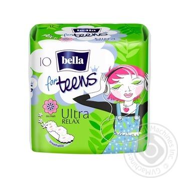 Прокладки Bella For Teens Relax супертонкие впитывающие гигиенические с экстрактом зеленого чая 10шт