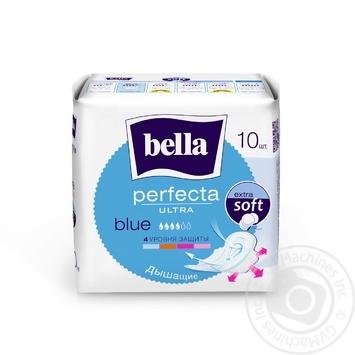 Прокладки гигиенические Bella Perfecta Ultra Blue 10шт