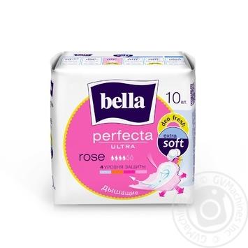 Прокладки гигиенические Bella Perfecta Ultra Rose 10шт - купить, цены на Novus - фото 4