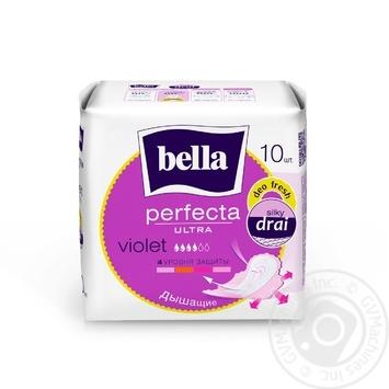 Прокладки гигиенические Bella Perfecta Ultra Violet 10шт - купить, цены на Восторг - фото 4