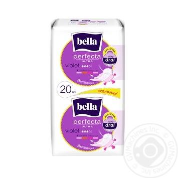 Прокладки гігієнічні Bella Perfecta Ultra Violet 10+10шт - купити, ціни на Novus - фото 1
