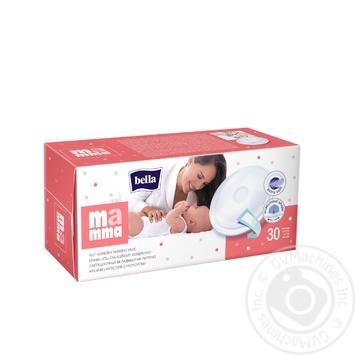 Bella Mamma Cotton Disposable Lactation Inserts with Velcro in Bra 30pcs