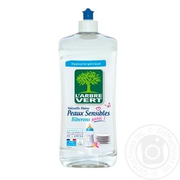 Жидкость L'Arbre Vert Чувствительная кожа для мытья детской посуды 750мл - купить, цены на МегаМаркет - фото 1