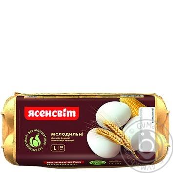 Яйця курячі Ясенсвіт Молодильні С0 10шт - купити, ціни на МегаМаркет - фото 1