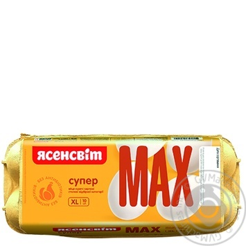 Яйця курячі Ясенсвіт Super Max СВ 10шт - купити, ціни на Novus - фото 1