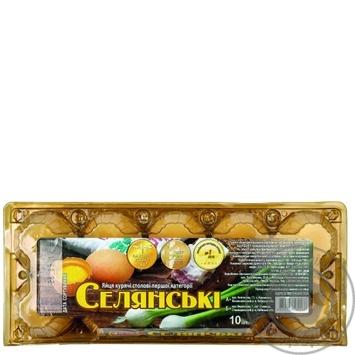 Яйцо куриное Селянские С1 10шт (цвет товара на фото может отличаться от цвета товара на полке)