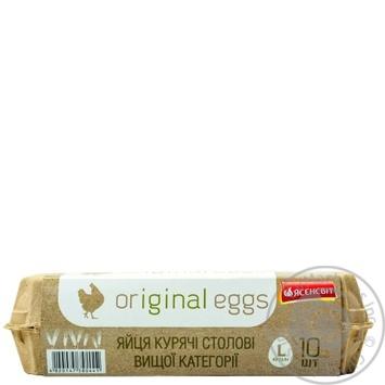 Яйца куриные Ясенсвит Original eggs С0 10шт - купить, цены на Метро - фото 3