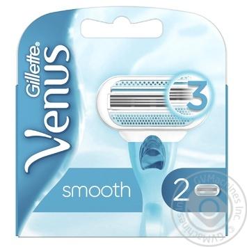 Картриджі для гоління Gillette Venus змінні 2шт - купити, ціни на Novus - фото 1