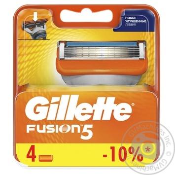 Картриджи для гоління Gillette Fusion змінні 4шт - купити, ціни на Novus - фото 1