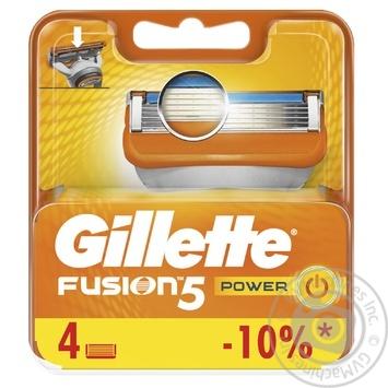Сменные картриджи для бритья Gillette Fusion5 Power 4шт - купить, цены на МегаМаркет - фото 1