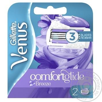 Картриджи для бритья Gillette Venus Comfort Glide Breeze сменные 2шт - купить, цены на Novus - фото 1