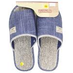 Взуття чоловіче Gemelli домашнє Прайм 2