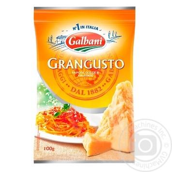 Galbani Grangusto Grated Cheese 35% 100g