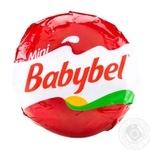 Сыр Babybel Мини полутвердый 45% 20г