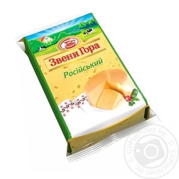 Zveni Gora rosiysʹkyy extra cheese 50% 200g