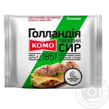 Сыр Комо Голландия твердый 45% 185г