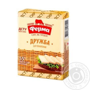 Ferma Druzhba Processed Pasty Cheese 55%